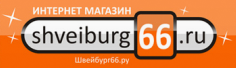 Сеть интернет-магазинов швейной техники shveiburg.ru: